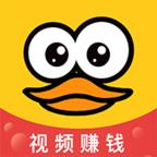 闪鸭短视频推广赚钱V1.0.8安卓版