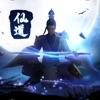 冰心御剑九游礼包版v1.0安卓版