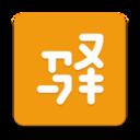 快驿出行(出行服务)v2.0.5