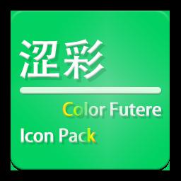��彩�D�税�v0.0.1�y�版