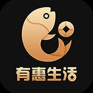 有惠生活返利appv1.3.1安卓版