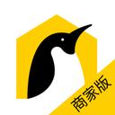 企鹅小店商家网红开店助手v1.15.6