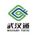 我的武汉通app实名认证版v1.0.5