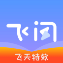 �w�W��作交流平�_v2.9.0