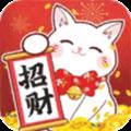 送你一只招财猫福利版v1.0