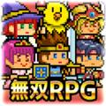 骑士大战恶龙最新破解版v1.0