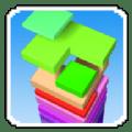 方块消消乐2020红包版v1.0