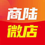 商陆微店开店服务助手