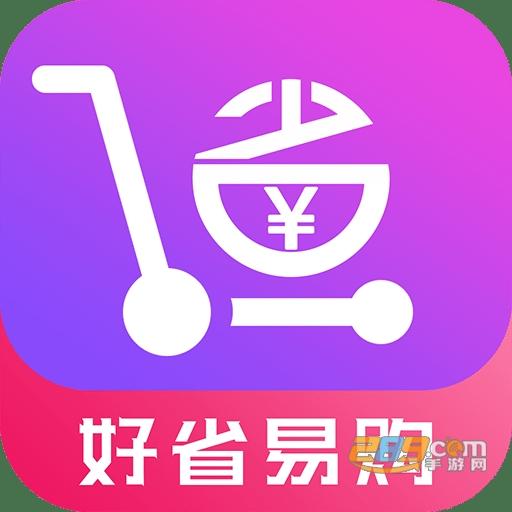 好省易购网购appv1..4.8安卓版