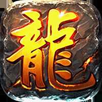 斗法天地九游�Y包版v1.0.0最新版