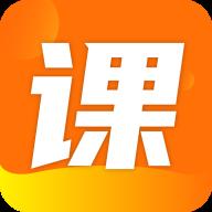 书成课堂app下载官方正式版v2.7.1安卓版