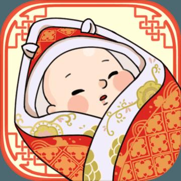中国式人生游戏破解版v1.1.2最新版