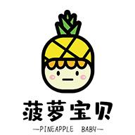 菠萝宝贝阅读赚钱appv1.0红包版