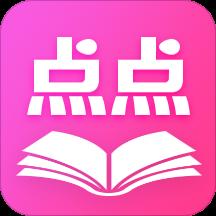 点点读书吧看小说赚钱appv3.5.2安卓版