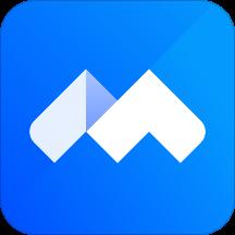 腾讯会议app下载安装2020年官方免费版