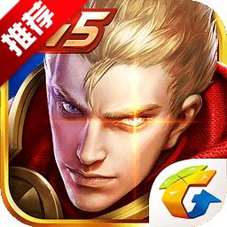 王者荣耀超高画质修改软件免费版v1