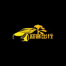 迎客出行租车app1.0