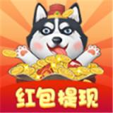 欢乐招财犬养殖赚钱v1.0安卓版