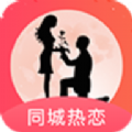 闪约聊天交友免注册破解版v3.4.3.2