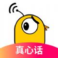 甜趣社交友社区appv1.0.0