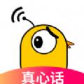 甜趣社交友appv1.0安卓版