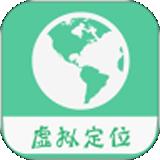 王者荣耀定位修改器防封免费版v9.2.3.8