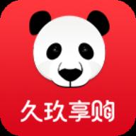 久玖享��商��惠券平�_v2.1安卓版