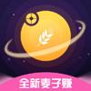 麦子微客试玩app红包版v1.0.0安卓版
