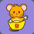 田鼠热点田鼠网赚钱appv1.0