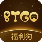 BTGO游戏盒变态手游平台v2.1.8
