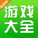 43996游戏盒无限盒币破解版v1.0.0