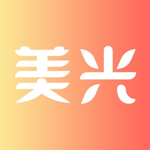 美光Mi币区块链挖矿appv1.0.0安卓版