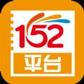 152漫画追番平台官方appv1.0.0安卓