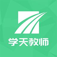 学天教师(教师资格证)v1.0.0