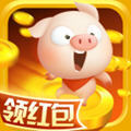 全民赛猪合成赚钱v1.0