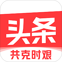 头条百科app官网版v1.0.0安卓版