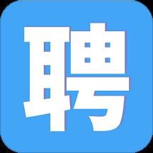 余聘网app2020官方版v1.1安卓版