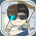 中国式富豪无限金币破解版v1.0