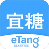 宜糖Lite(血糖管理)1.0.1