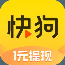 快狗短视频红包版v5.4.0安卓版