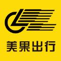 美果出行电动车appv2.2.3安卓版
