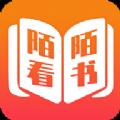 陌陌看书在线免费阅读v1.0.2安卓版