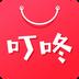 叮咚集市�商��惠券v0.0.2安卓版