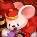 萌鼠总动员红包版v1.0