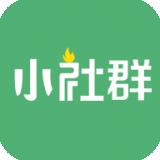 小社群微商营销管理v1.0.12