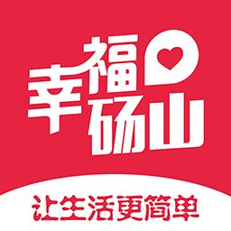幸福砀山本地生活appv1.0