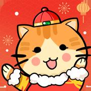 猫咪公寓2破解版无限金币小鱼干版本v1.4.8无限金币爱心