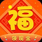 祝福赚app红包版v1.0.8安卓版