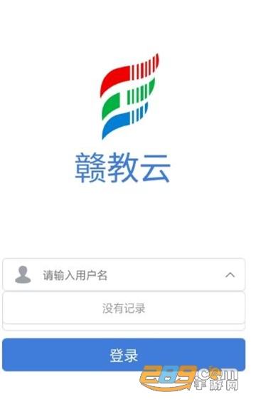 2020江西省中考网上缴费系统入口