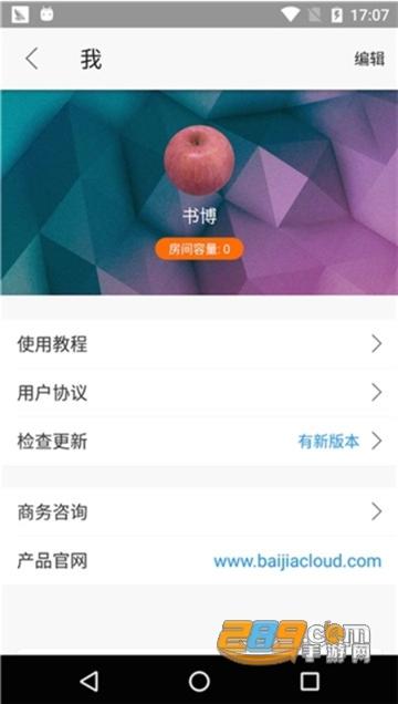 美育云端课堂在线观看app